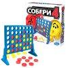 Настольная игра «Собери 4» русскоязычная, A5640121