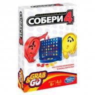 Дорожная игра «Собери 4», B1000