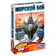Дорожная игра «Морской бой», B0995