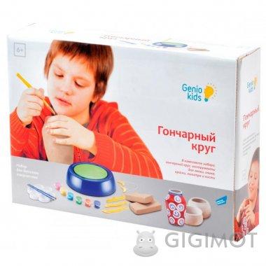 Гончарный круг Genio Kids, 103G