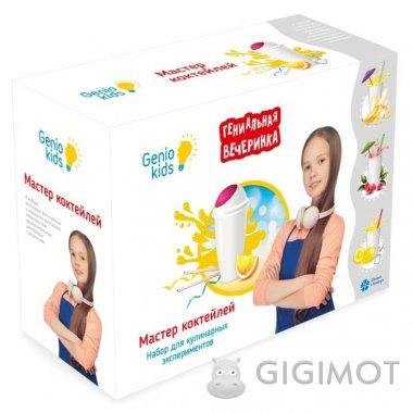 Игровой набор Genio Kids «Мастер коктейлей», MS02