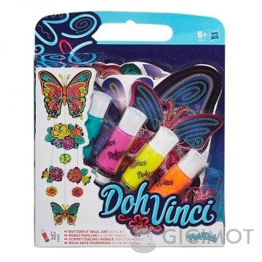 Набор для творчества Dohvinci «Настенное украшение бабочки», A9210