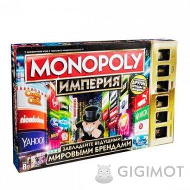 Игра настольная «Монополия Империя» обновленная, B5095
