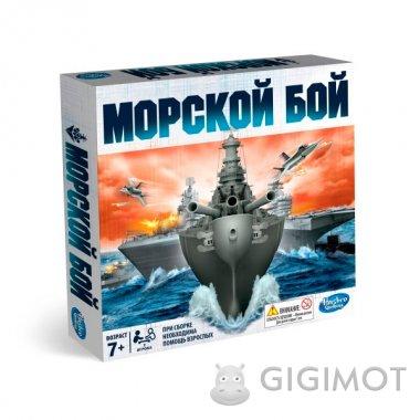 Настольная игра «Морской Бой», B1817