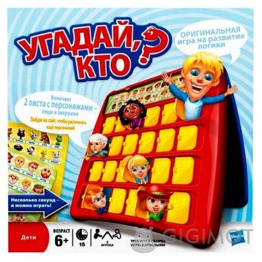 Настольная игра «Угадай кто» русскоязычная, 5801121