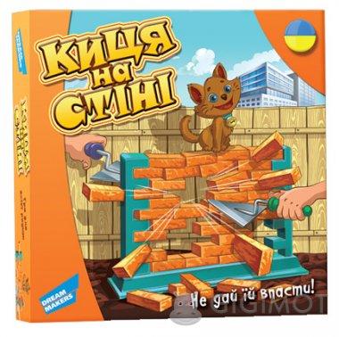 Настольная игра детская «Кошка на стене», 1503_UA (укр.)