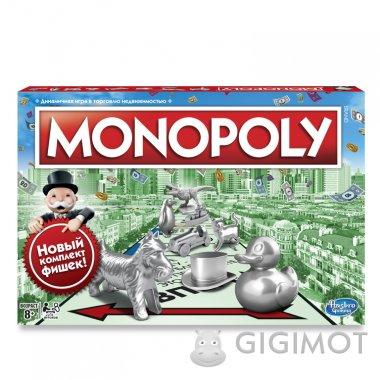 Настольная игра «Классическая Монополия украинская версия обновленная», C1009657