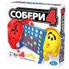 Настільна гра «Збери 4» російськомовна, A5640121