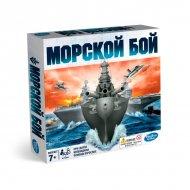 Настільна гра «Морський Бій», B1817