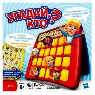 Настільна гра «Вгадай хто» російськомовна, 5801121