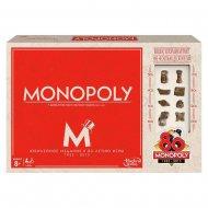 Гра настільна «Ювілейний випуск Монополії 80 років», B0622