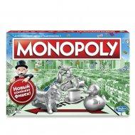 Настільна гра «Класична Монополія українська версія оновлена», C1009657
