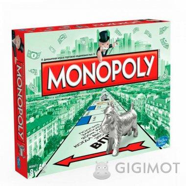 Гра настільна «Монополія» класична (укр. мова), 00009E75