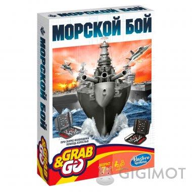 Гра дорожня «Морський бій», B0995
