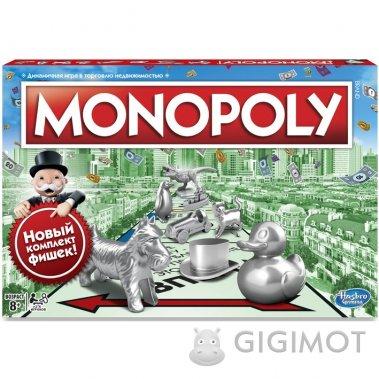 Настільна гра «Класична Монополія російська версія оновлена», C1009121